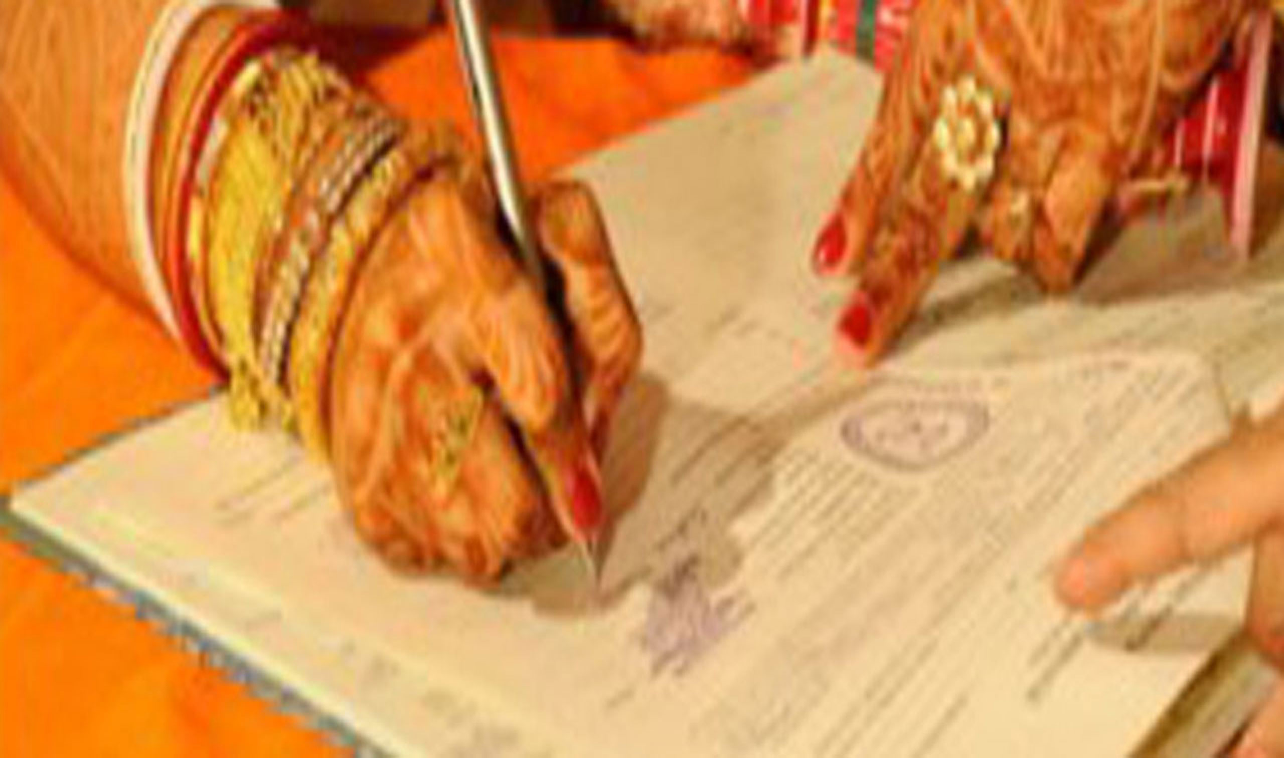 Marriage Registration in Gauriganj